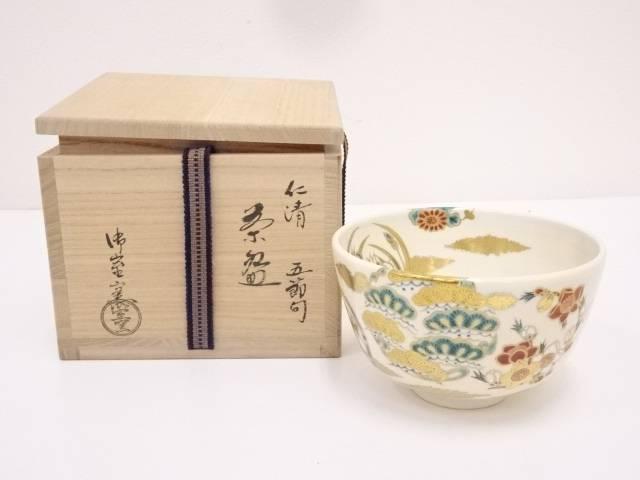 【IDN】 京焼 御室窯 仁清五節句茶碗【中古】【道】