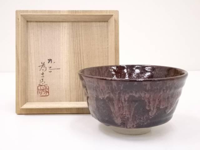 【IDN】 九谷焼 為吉造 茶碗【中古】【道】