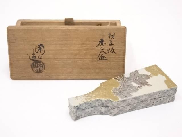 【IDN】 伊東陶山造 金彩色絵羽子板香合【中古】【道】