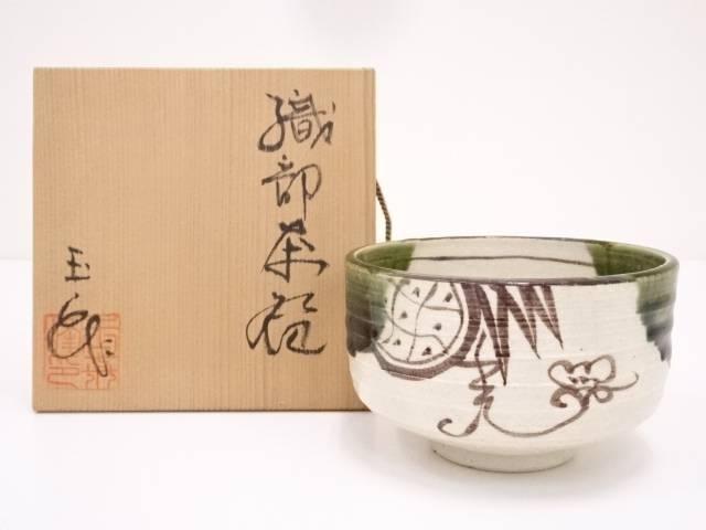 【IDN】 玉造 織部茶碗【中古】【道】