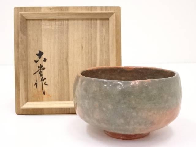 【IDN】 古堂造 赤楽茶碗【中古】【道】