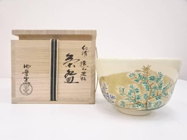 【IDN】 京焼 御室窯造 仁清遠山若松茶碗【中古】【道】