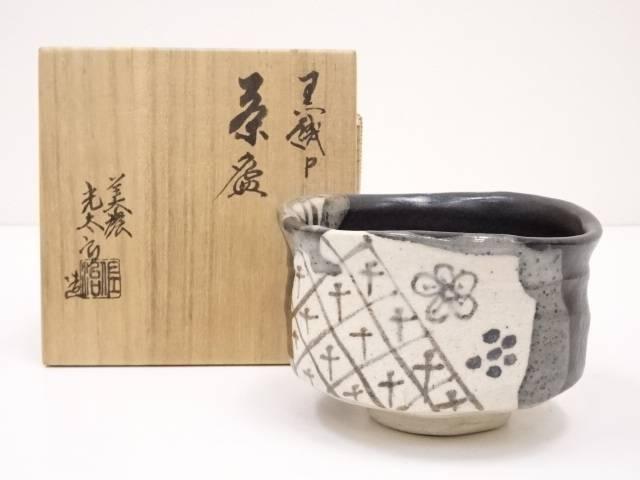 【IDN】 美濃光太郎造 黒織部茶碗【中古】【道】