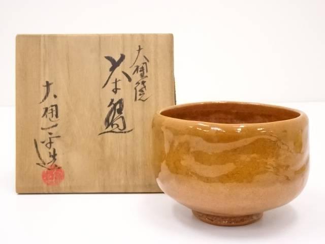 【IDN】 大樋焼 大樋一平造 茶碗【中古】【道】