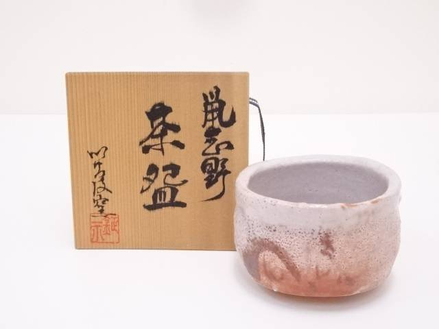 【IDN】 美濃焼 市之瀬鉦示造 鼡志野茶碗【中古】【道】