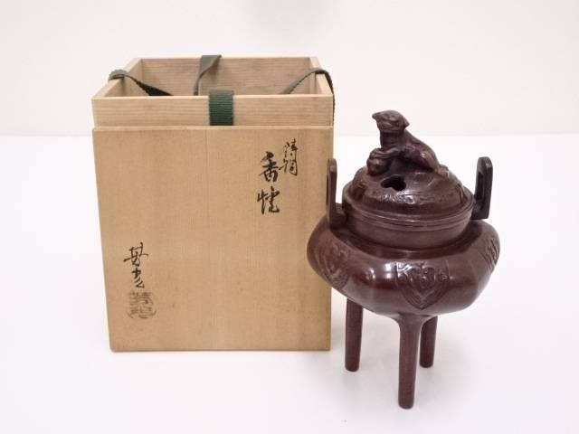 【IDN】 大野芳光造 鋳銅香炉【中古】【道】
