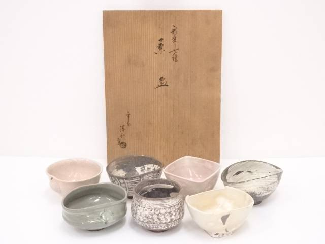 【IDN】 京焼 清和窯造 形変り七種茶碗【中古】【道】
