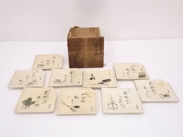 【IDN】 京焼 和田桐山造 楽謡曲絵変菓子皿9客【中古】【道】