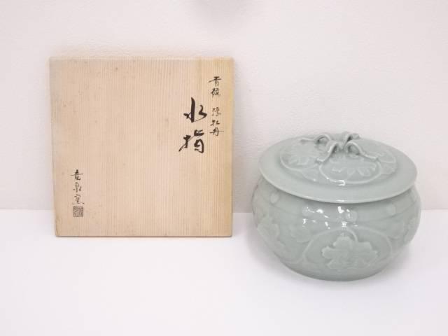 【IDN】 竜泉窯造 青磁浮牡丹水指(替蓋付)【中古】【道】