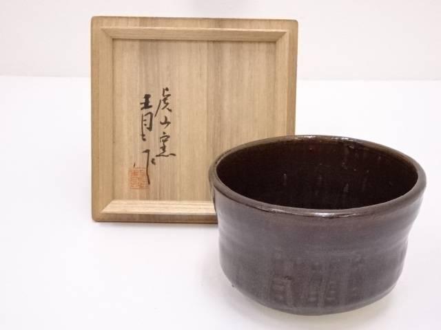 【IDN】 虎山窯 鈴木青々造 茶碗【中古】【道】