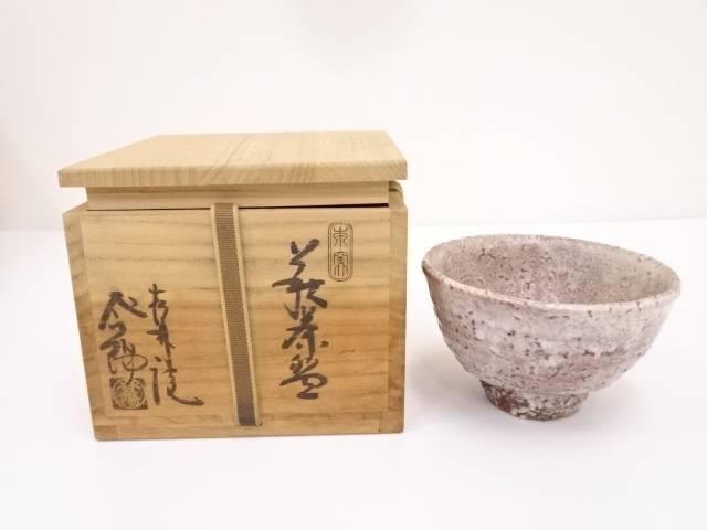 【IDN】 萩焼 玉村登陽造 茶碗【中古】【道】