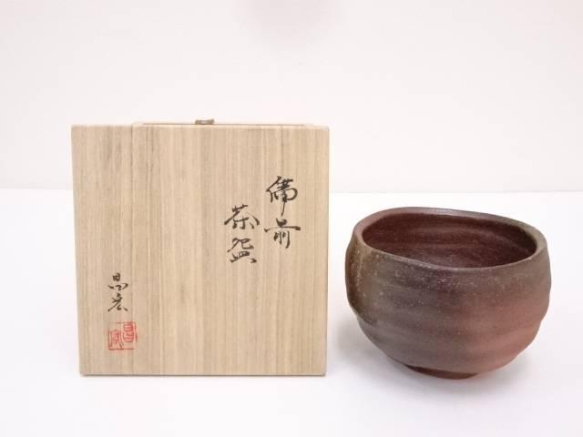 【IDN】 備前焼 昌宏造 茶碗【中古】【道】