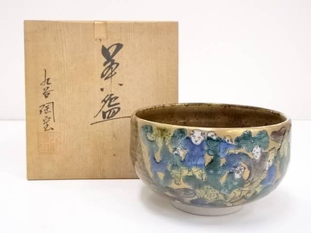 【IDN】 九谷焼 九谷陶宝造 木米写茶碗【中古】【道】