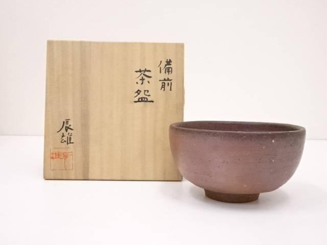 【IDN】 備前焼 辰雄造 茶碗【中古】【道】
