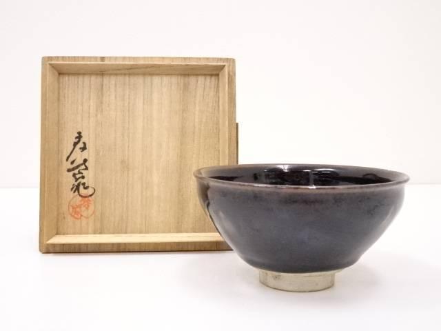 【IDN】 作家物 古瀬戸天目茶碗【中古】【道】