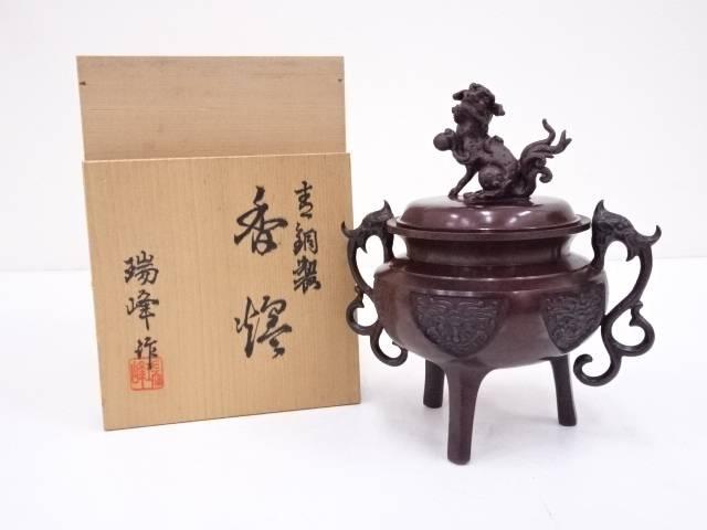 【IDN】 瑞峰造 青銅製香炉【中古】【道】
