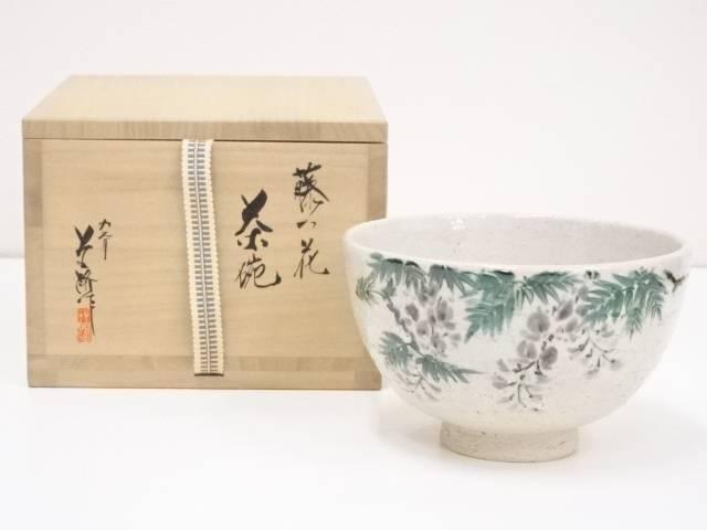 【IDN】 九谷焼 大根草路造 色絵藤の花茶碗【中古】【道】
