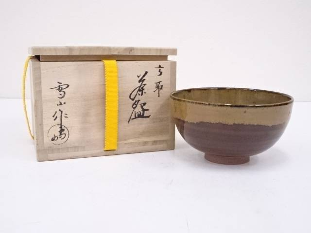 【IDN】 高取焼 鬼丸雪山造 茶碗【中古】【道】