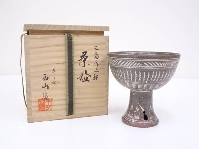 【IDN】 京焼 西山造 三島馬上杯茶碗【中古】【道】