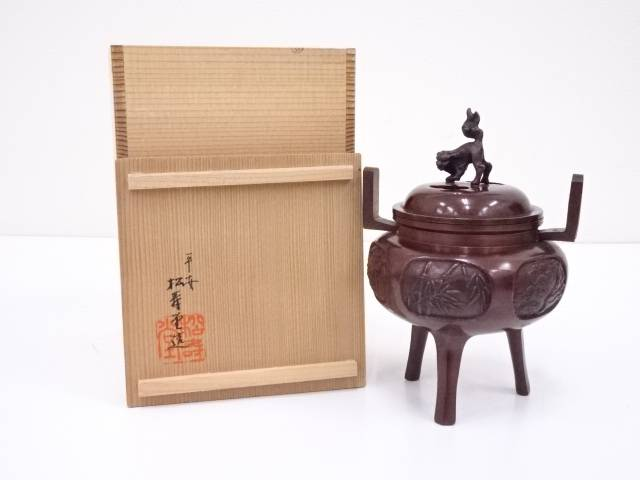 【IDN】 松寿堂造 唐銅香炉【中古】【道】