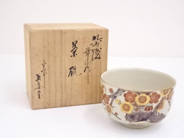 【IDN】 九谷焼 華正造 金彩色絵梅茶碗【中古】【道】