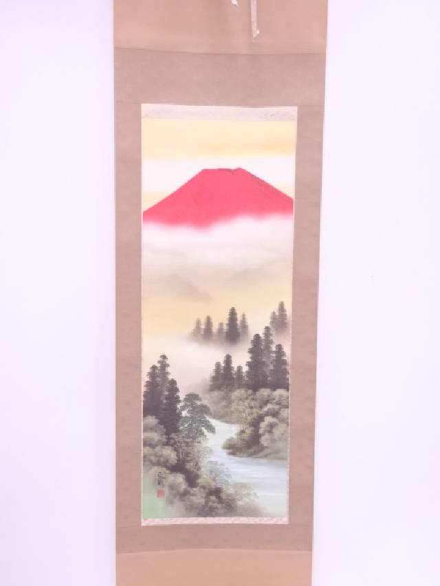 【IDN】 日本画 宗則筆 赤富士山水 肉筆絹本掛軸(共箱)【中古】【道】