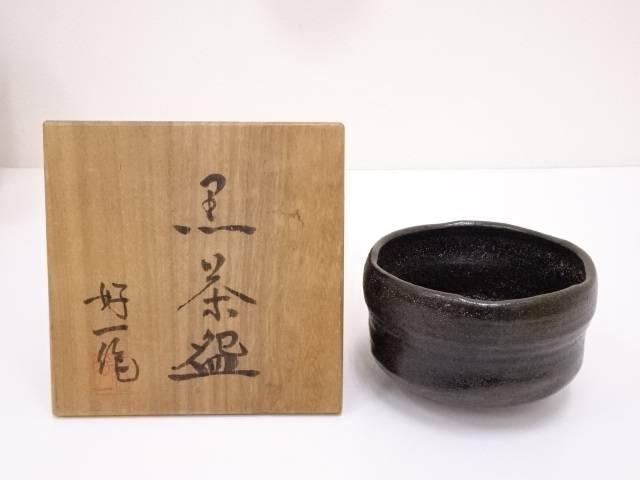 【IDN】 丹波好一造 黒茶碗【中古】【道】