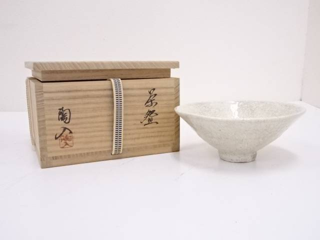 【IDN】 一禅陶入造 粉引茶碗【中古】【道】