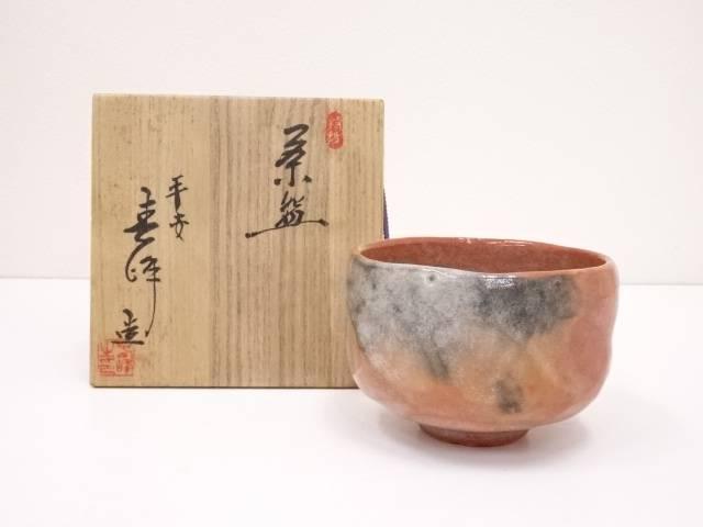 【IDN】 京焼 平安 井上春峰造 赤楽茶碗【中古】【道】