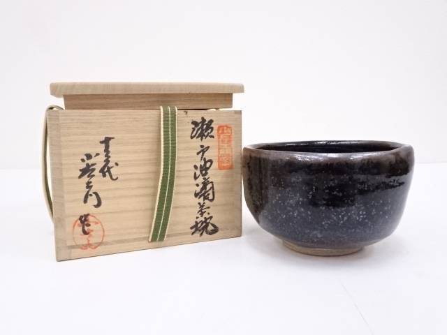【IDN】 山口小左衛門造 瀬戸油滴茶碗【中古】【道】