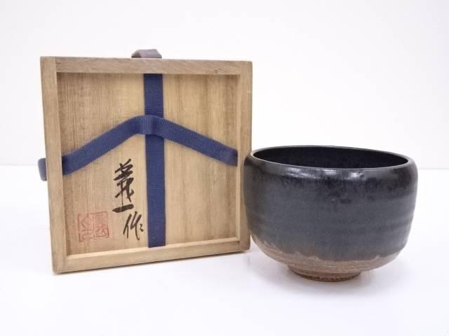 【IDN】 篠田義一造 茶碗【中古】【道】