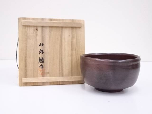 【IDN】 備前焼 山内勉造 茶碗【中古】【道】