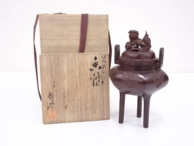 【IDN】 龍泉造 鋳銅鼎形地文香炉【中古】【道】