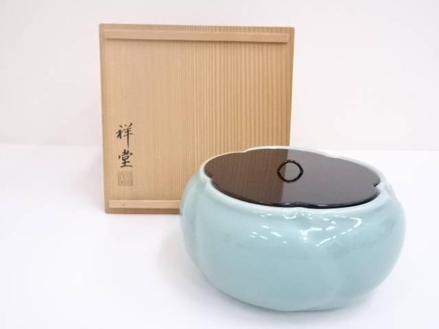 【IDN】 京焼 手塚祥堂造 青磁捻梅形水指【中古】【道】