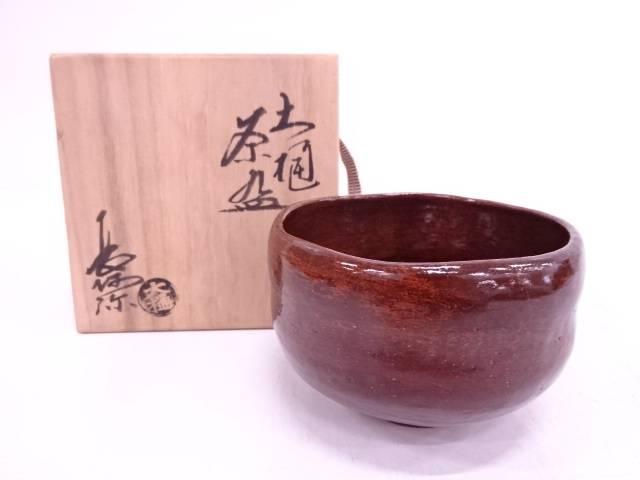 【IDN】 大樋焼 大樋長阿弥造 飴釉茶碗【中古】【道】