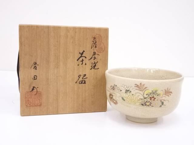 【IDN】 薩摩焼 慶田造 金彩色絵秋草茶碗【中古】【道】