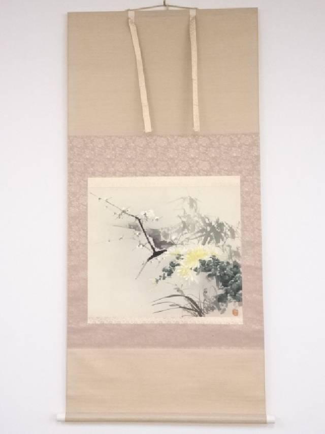 【IDN】 日本画 井出岳水筆 四君子図 肉筆絹本掛軸【中古】【道】