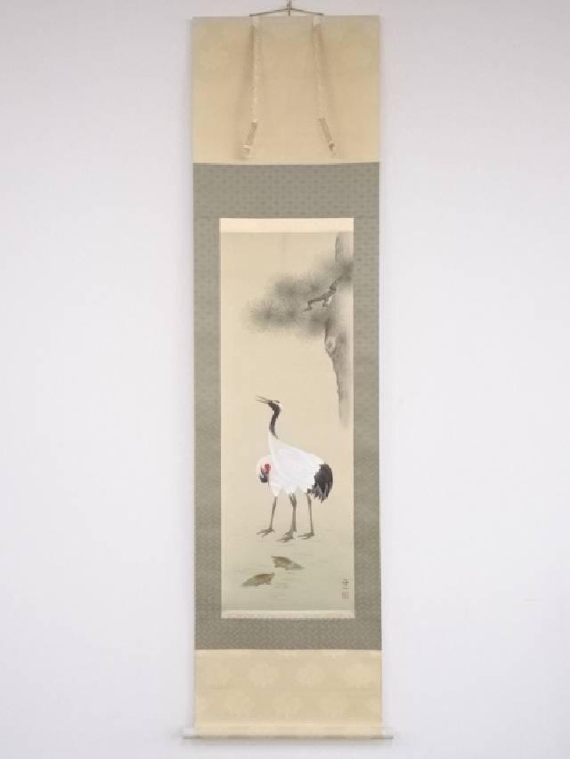【IDN】 日本画 守一筆 高砂鶴亀図 肉筆絹本双幅掛軸【中古】【道】