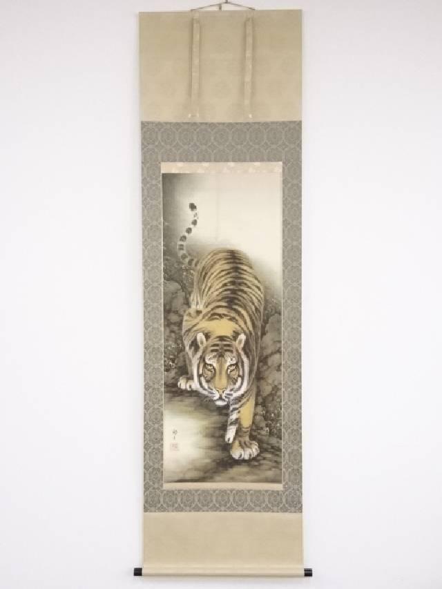 【IDN】 日本画 邦夫筆 猛乕之図 肉筆絹本掛軸(二重箱)【中古】【道】
