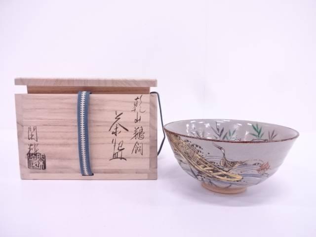 【IDN】 杣山焼 南口閑粋造 乾山写鵜飼茶碗【中古】【道】