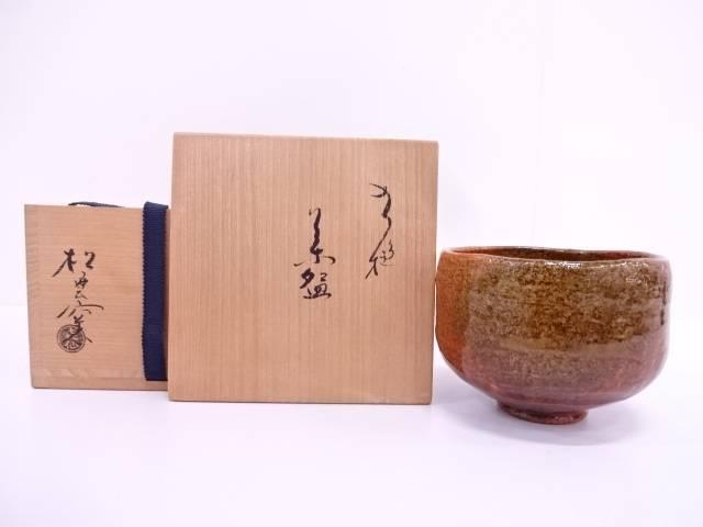 【IDN】 大樋焼 松雲窯 泉喜仙造 飴釉茶碗【中古】【道】