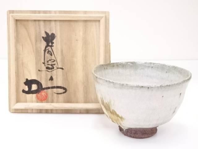 【IDN】 大谷焼 矢野款一造 灰釉茶碗【中古】【道】