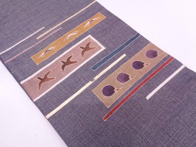 【IDN】 抽象霞に鳥・茄子模様袋帯【リサイクル】【中古】【着】