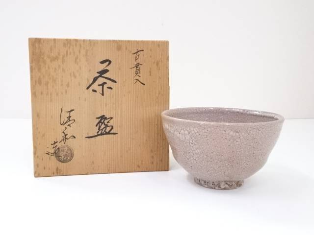 【IDN】 京焼 原清和造 古貫入茶碗【中古】【道】