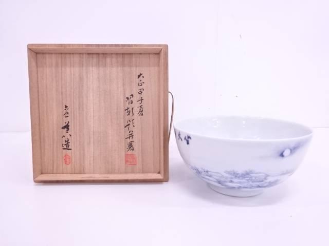 【IDN】 高橋道八造 青華磁風景菓子鉢【中古】【道】