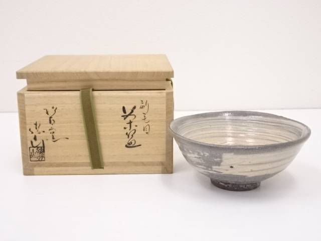 【IDN】 萬古焼 佐久間勝山造 刷毛目茶碗【中古】【道】