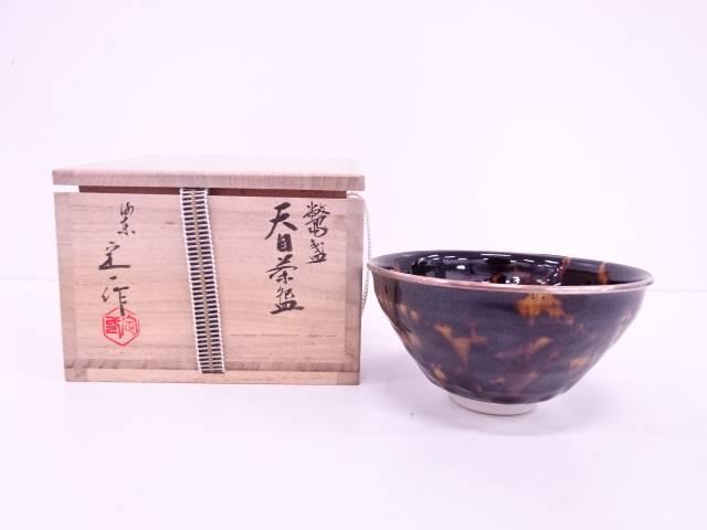 【IDN】 桶谷定一造 窯変天目茶碗【中古】【道】