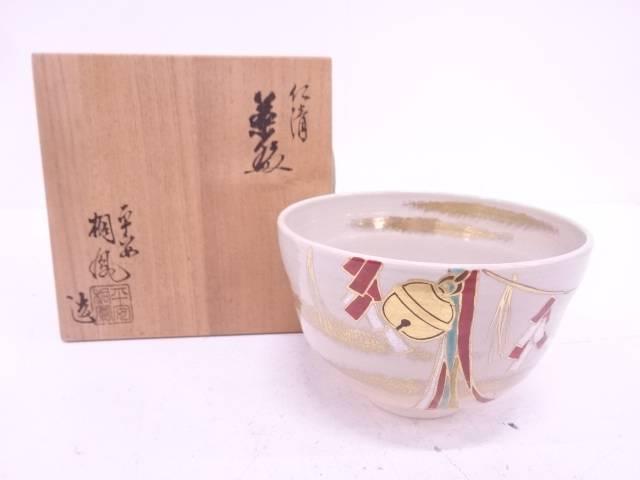 【IDN】 京焼 手塚桐鳳造 仁清写金彩色絵鈴茶碗【中古】【道】