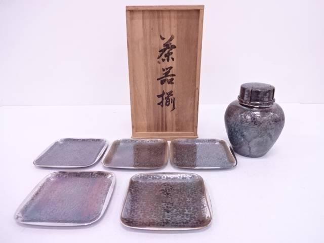【IDN】 銀川堂製 黄銅いぶし銀煎茶器揃【中古】【道】