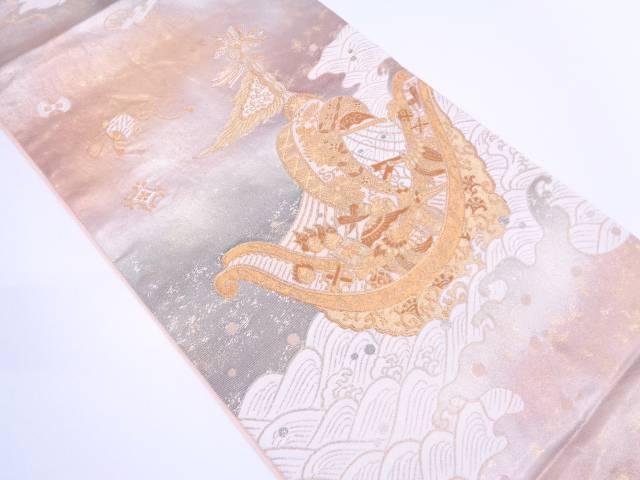 【IDN】 荒波に宝船模様織出し袋帯【リサイクル】【中古】【着】